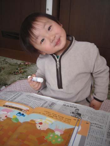 2008.3.4 ①