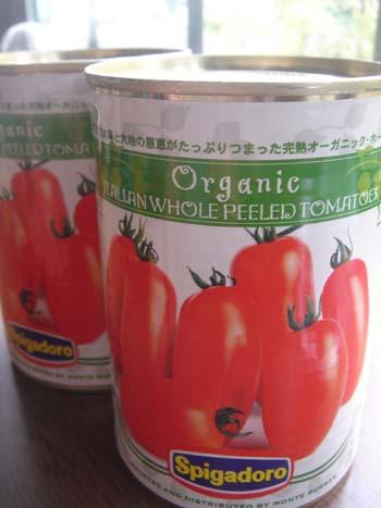 トマト① 6.4