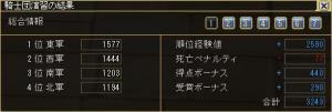 011911sausu.jpg