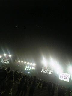 20080803220910