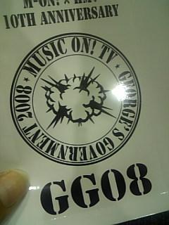 20080915234332