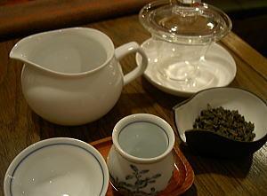 日替わり青茶セット