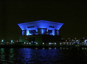 大桟橋ふ頭ビル