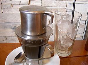 カフェ・スア・ダー