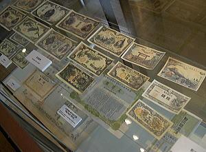 通貨や証券、遺言書など