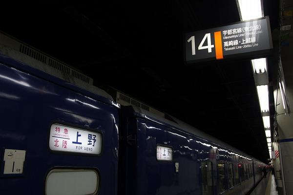 上野行きですがキニシナイ・・・