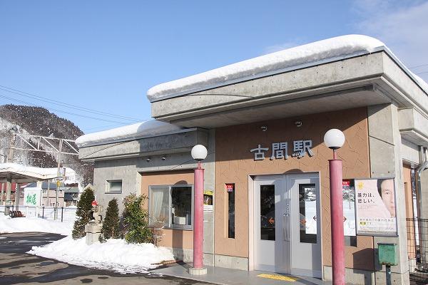 古間駅。簡易委託駅です。