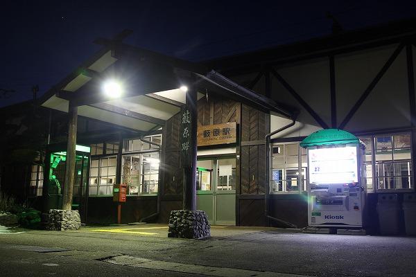 また感じのある駅です。