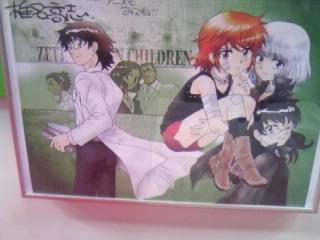 絶チルアニメ記念サイン