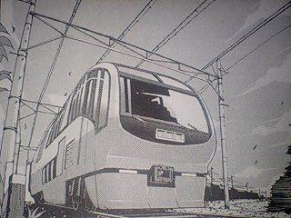 P85 1実