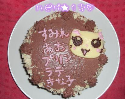加工人用ケーキ