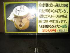 20070220132905.jpg