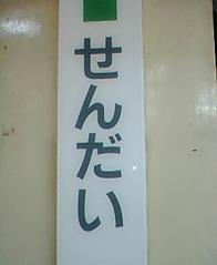 20070322231349.jpg