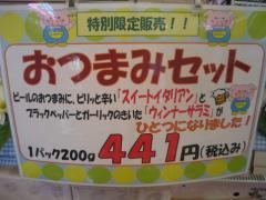 20070516095229.jpg