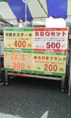20070528194539.jpg