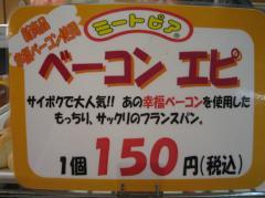 20071101123847.jpg