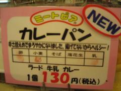 20071101123920.jpg
