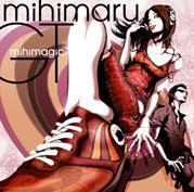 mihimaru2.jpg