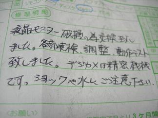 051123_m2.jpg