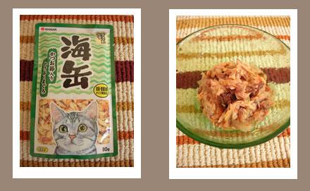 umikan_katuo-maguro.jpg
