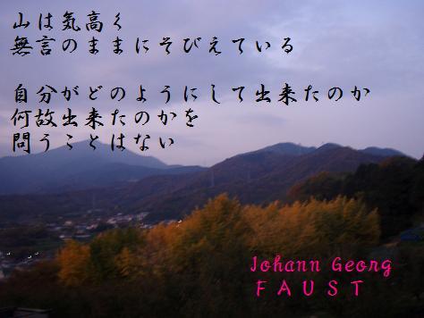 Faust26NOV09 325