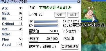 718.jpg