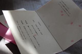 s.DSC_0031.jpg