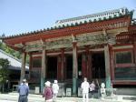 1:屋島寺にて