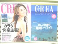 crea hawaii 0605