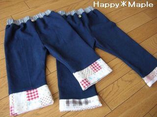 パンツ2つ☆