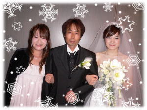吉久さん亜希子さんおめでとうimage