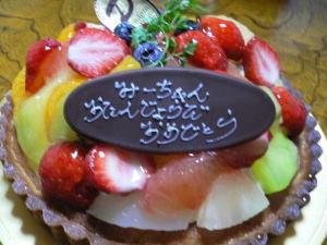 ☆誕生日ケーキ☆image