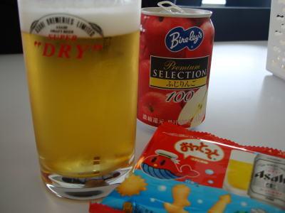 アサヒビール工場、試飲。