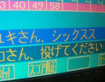aizu200911006