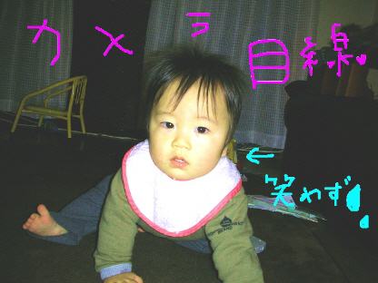 DSCN0001rakugaki.jpg