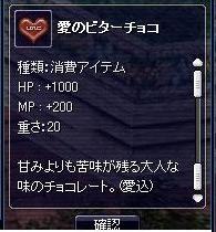 x-2-5-tyoko1.jpg