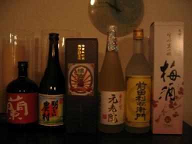 焼酎5本 梅酒1本