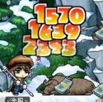 20060505212327.jpg