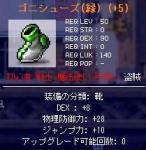 20061113231603.jpg