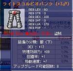 20061206213951.jpg