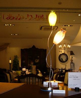 2輪ランプ