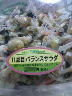 11hinmoku_sarada.jpg