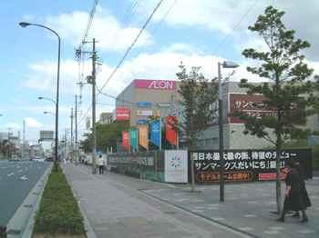 aeon_dainichi_003_2.jpg