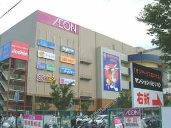 aeon_dainichi_004_2.jpg