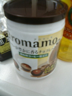 aroma_na_kan.jpg