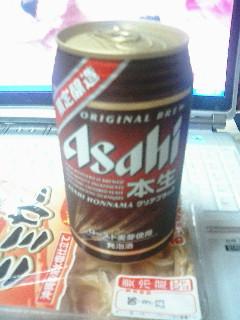 asahi_honnama_cb.jpg