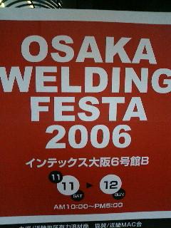 chari_festa_kanban.jpg