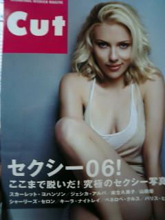 cut_0610_no202.jpg