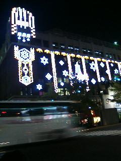 daimaru_irumi.jpg