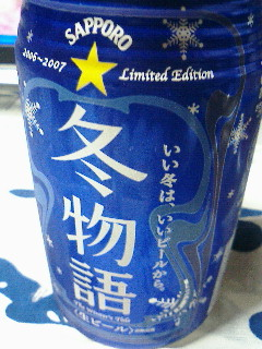 fuyumonogatari2006.jpg